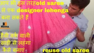 How to reuse old sarees at home
