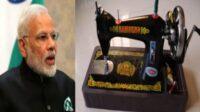 free sewing machine scheme 2021